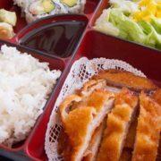 Katsu Lunch Bento Box